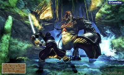 Risen 2 - Полный перевод обзора от GameStar 06/11