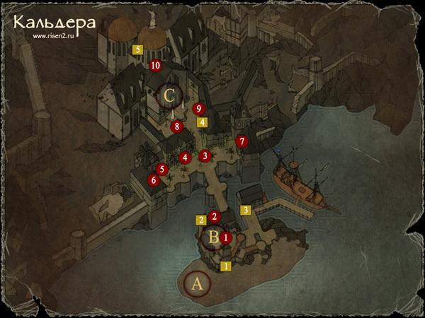 Карты пиратского мира